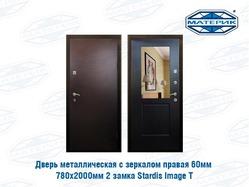 Дверь металлическая c зеркалом правая 60мм 780х2000мм 2 замка Stardis Image T